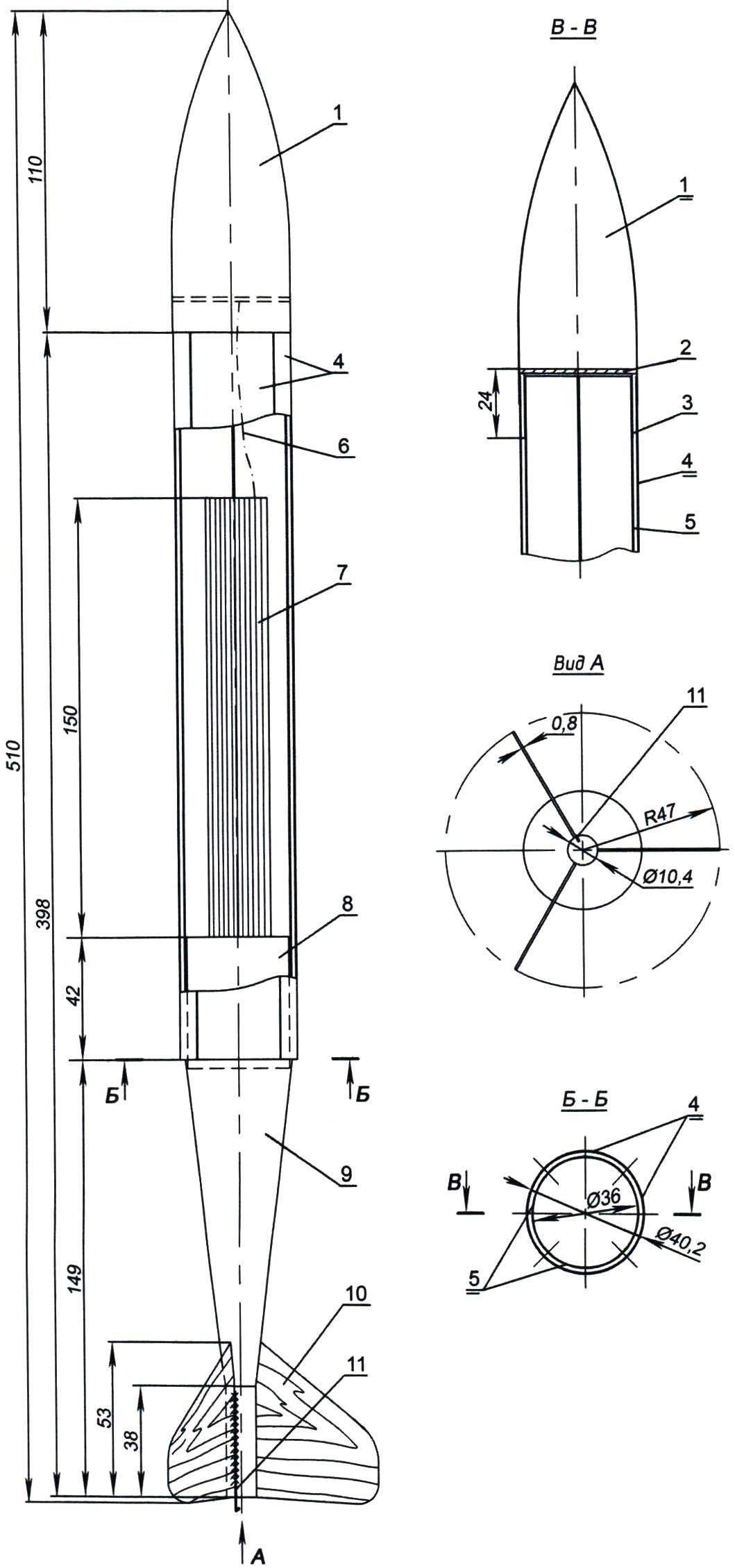 Модель ракеты класса S6А Н. Сергеева
