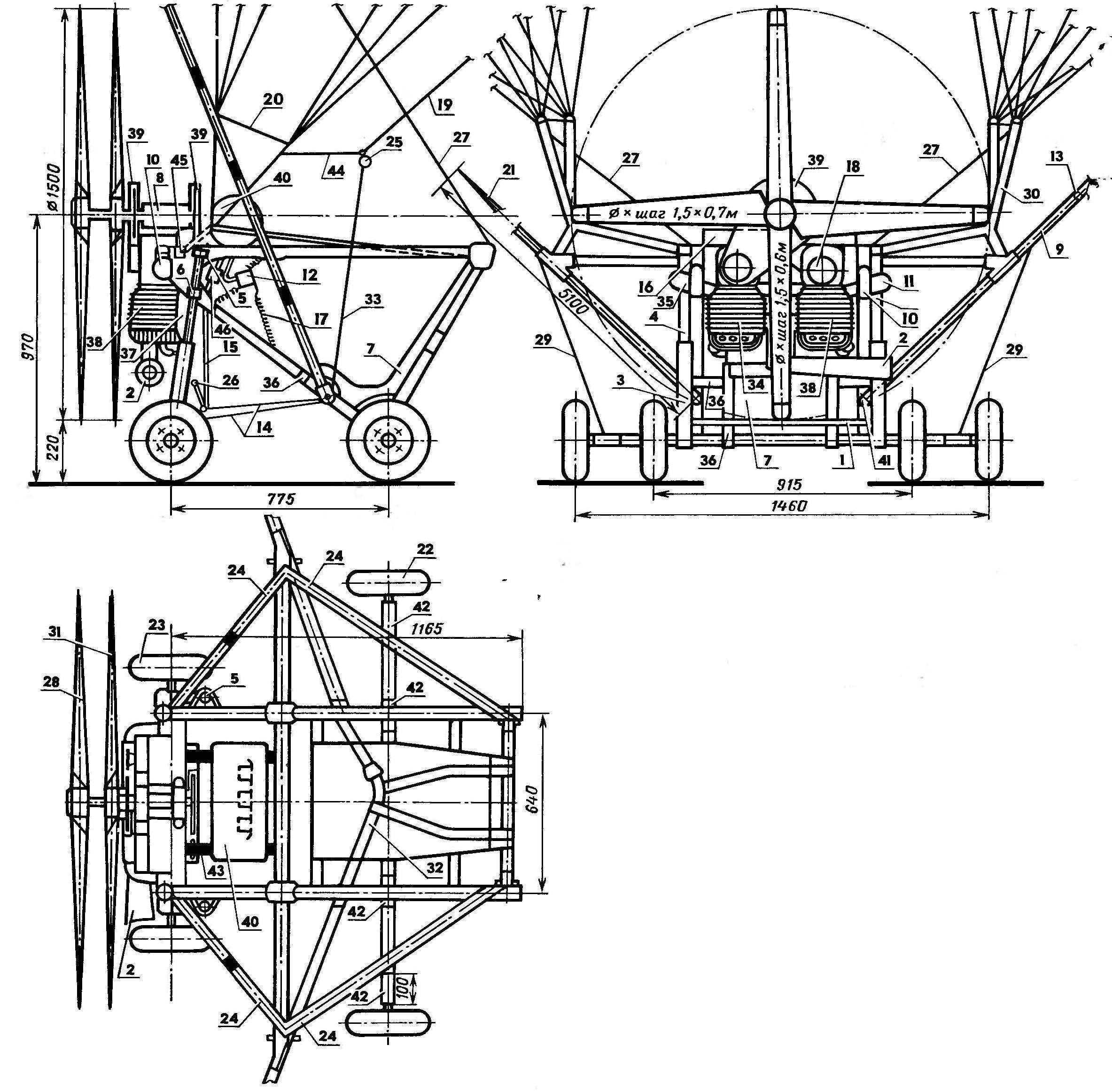 R and p. 2. Trike Paralela