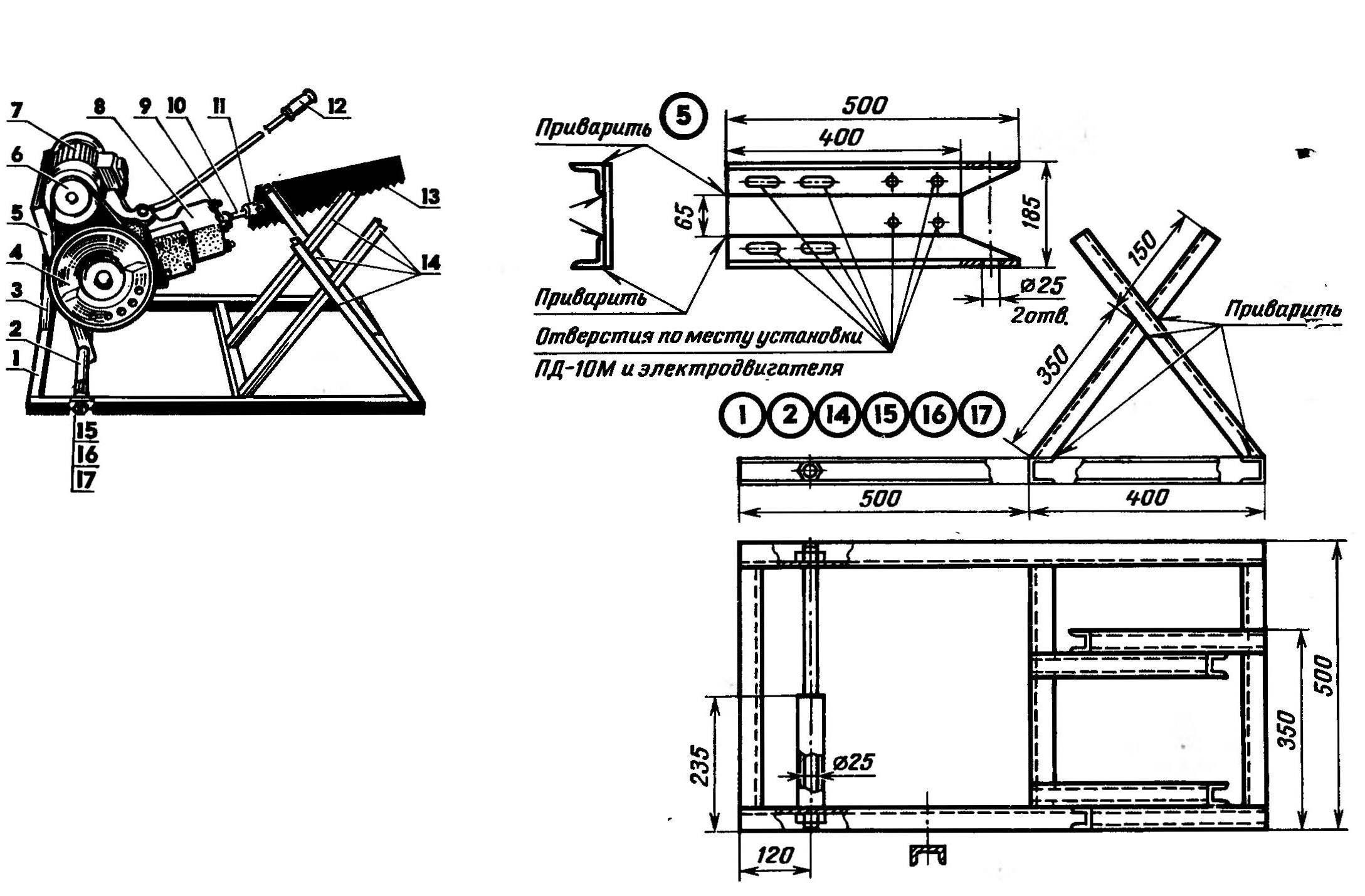 Электрический пильщик — дровосек (вариант)