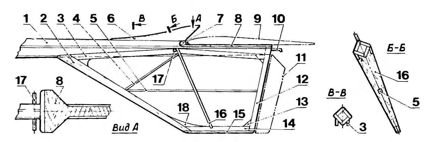 Fig. 5 aft fuselage