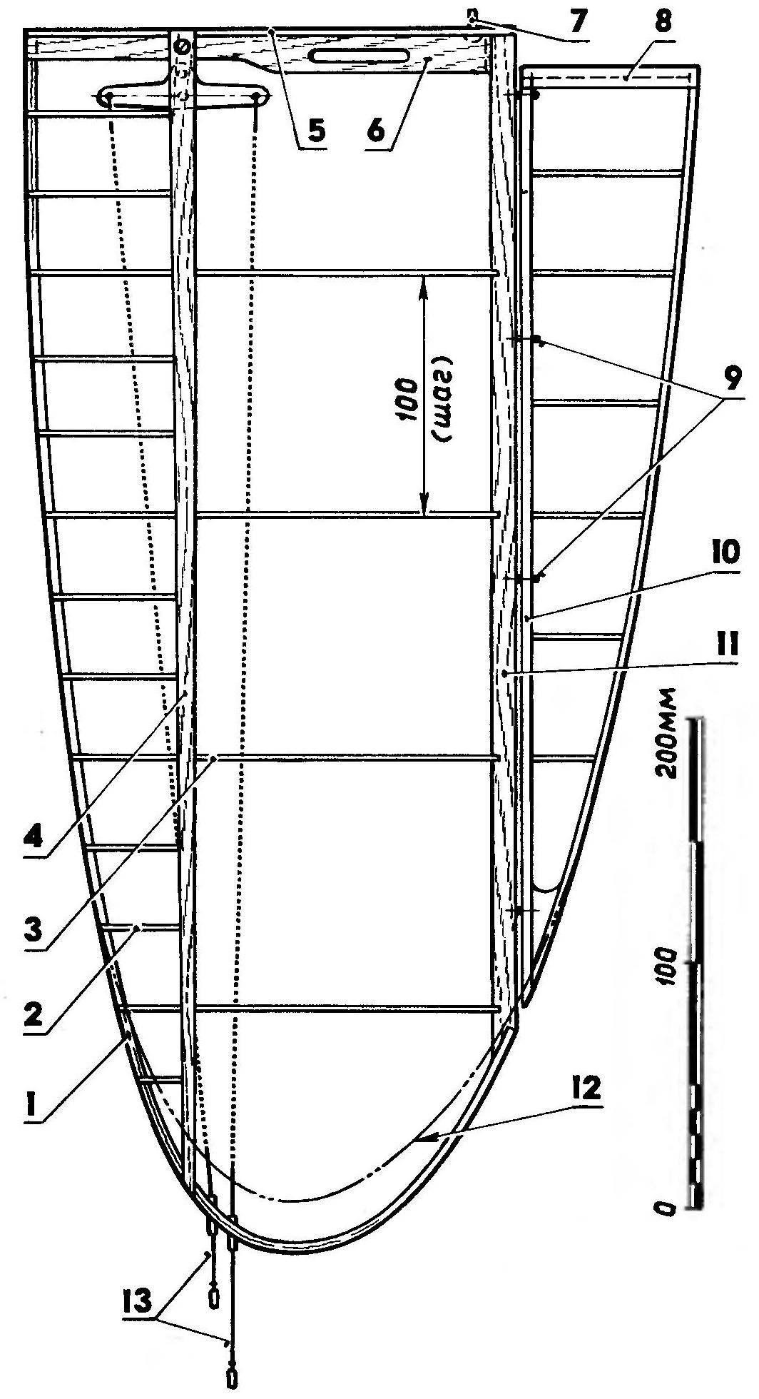 Р и с. 3. Съемная консоль крыла