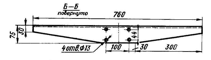 Рис. 3. Накладка (сталь, толщина 4 мм)