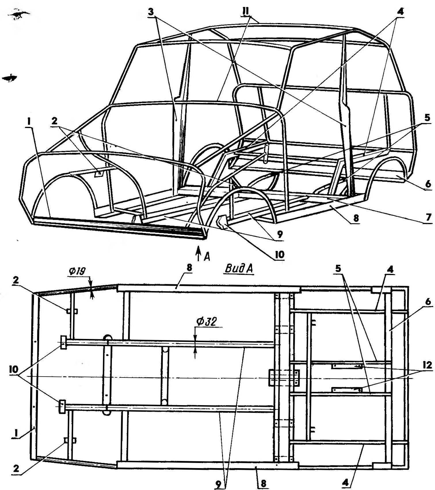 Fig. 2. Tubular frame
