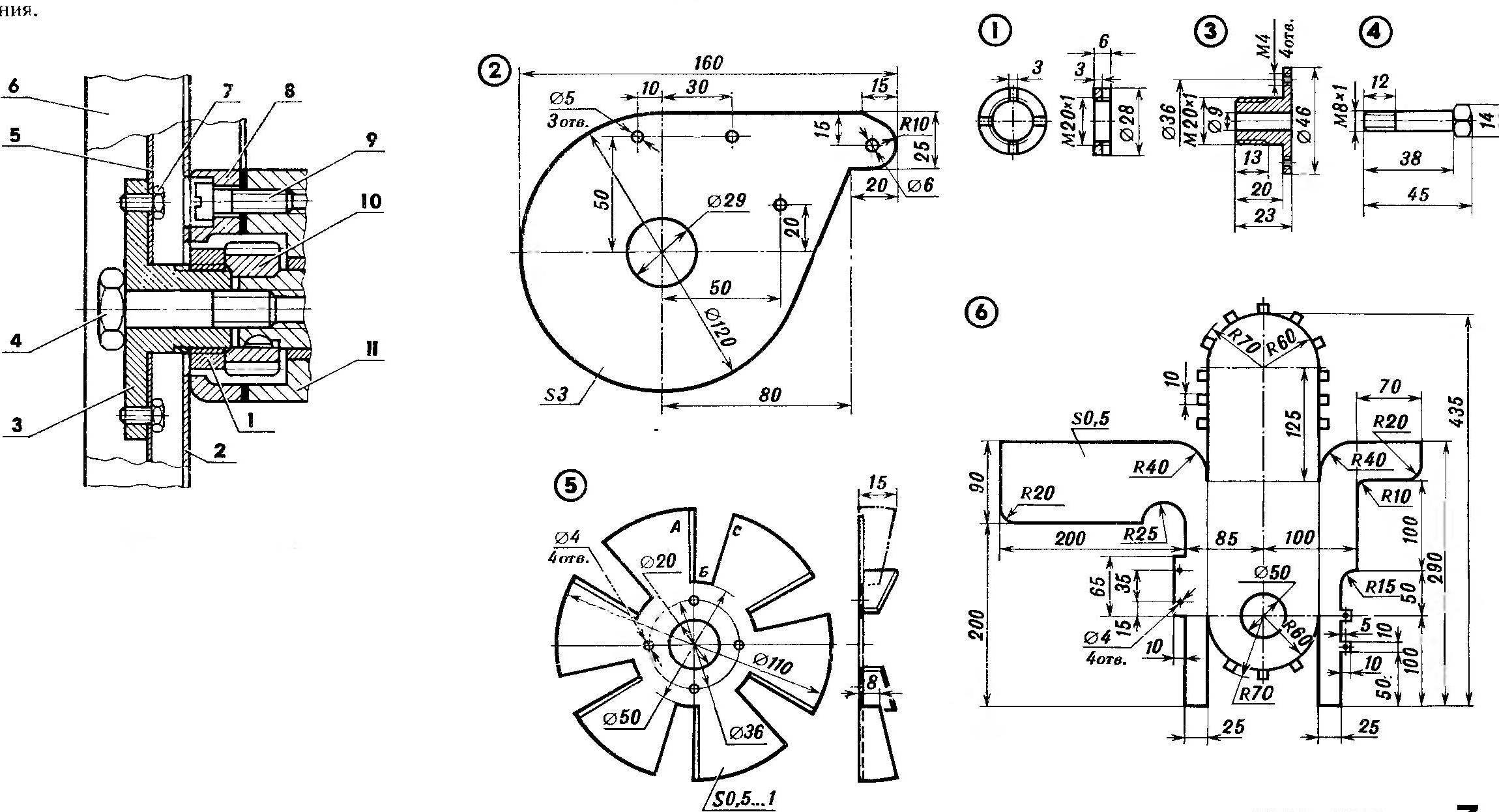 Часть двигателя с устанавливаемым на нем вентилятором