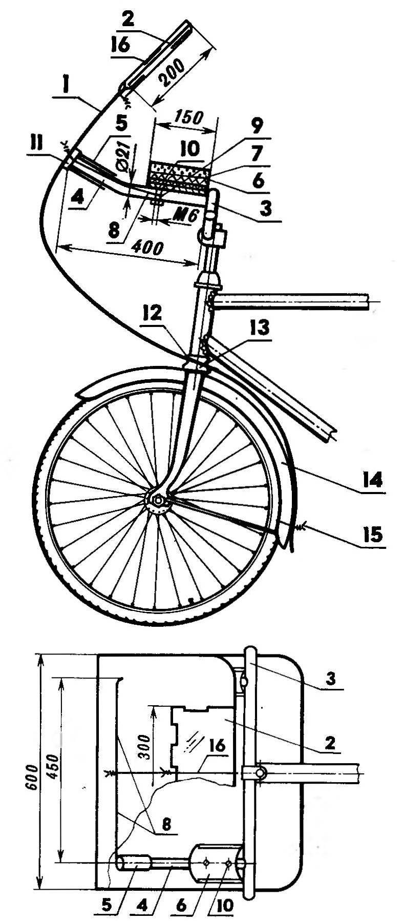 Рис. 2. Ветровой щиток для велосипеда