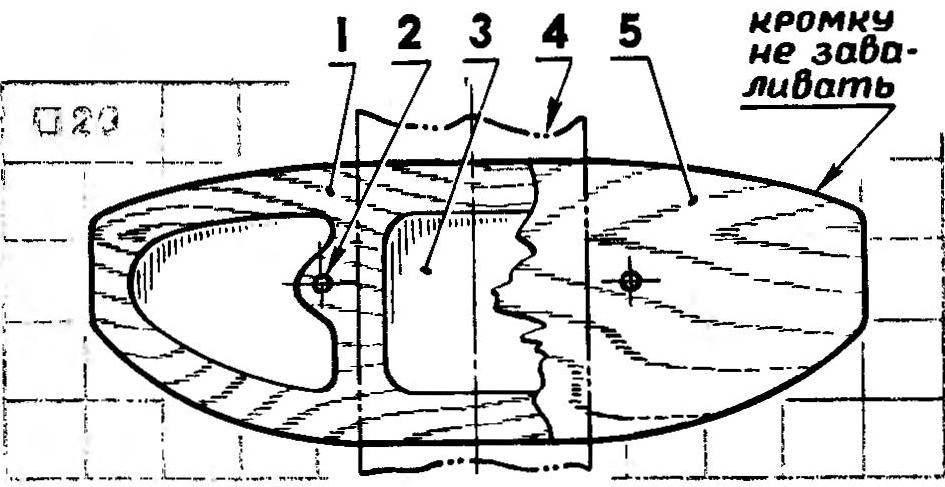 Р и с. 5. «Язык» крепления крыла