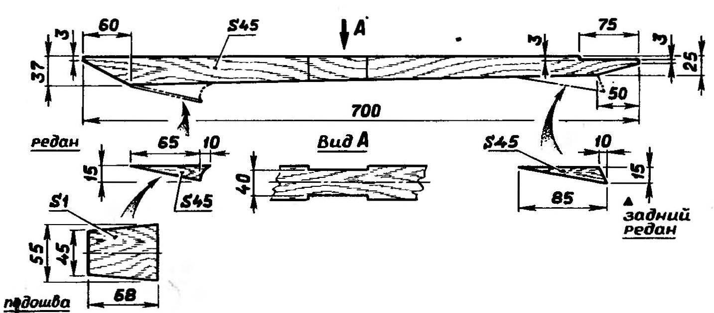 Р и с. 2. Основной корпус модели