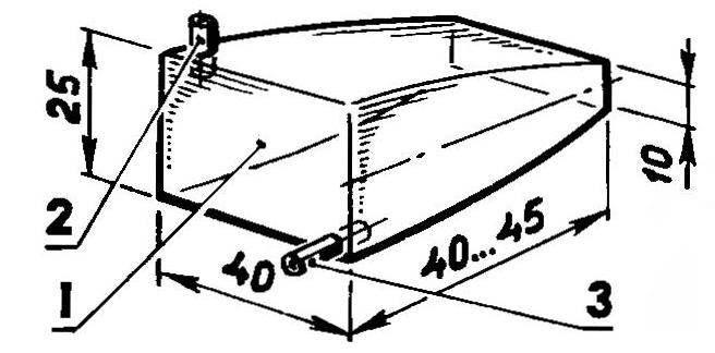 Fig. 6. Fuel tank