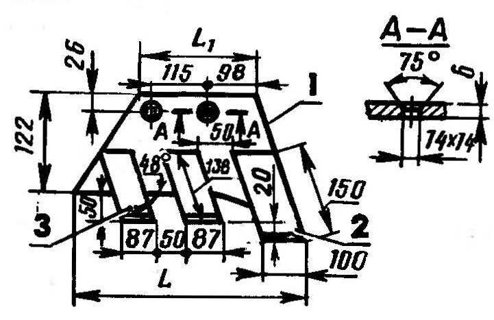 Fig. 8. Scalloped shingles
