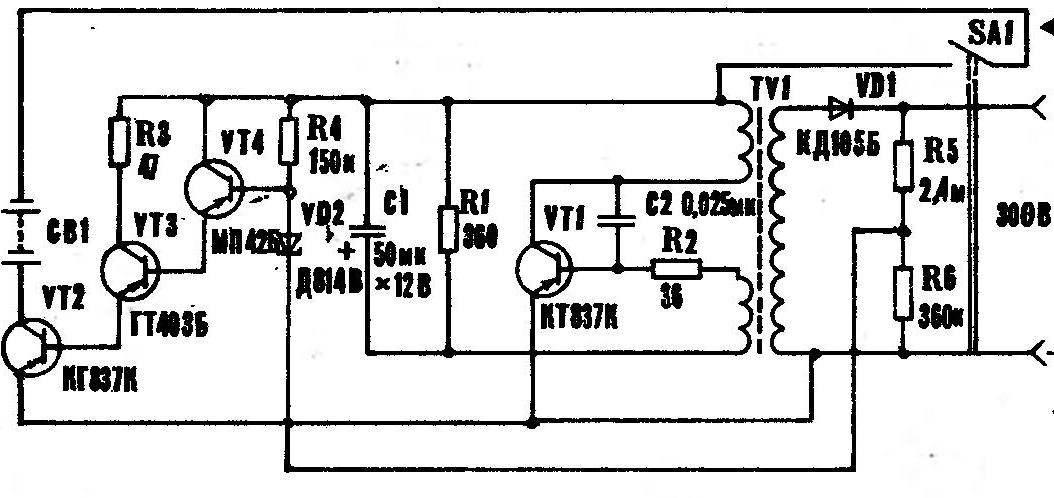 Рис. 1. Принципиальная схема модернизироваиного блока питания ПН-70