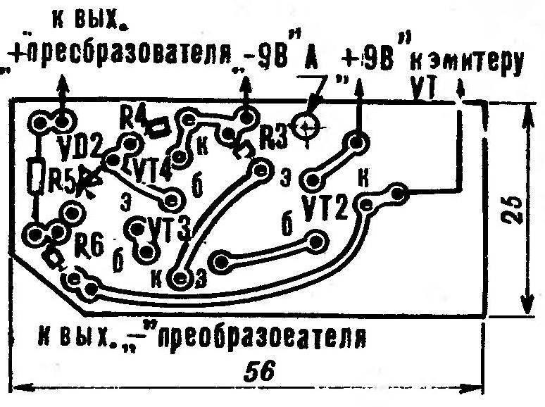 Р и с. 2. Печатная плата устройства с расположением элементов А — отверстие 0 3 мм для креплепия платы в корпусе преобразователя