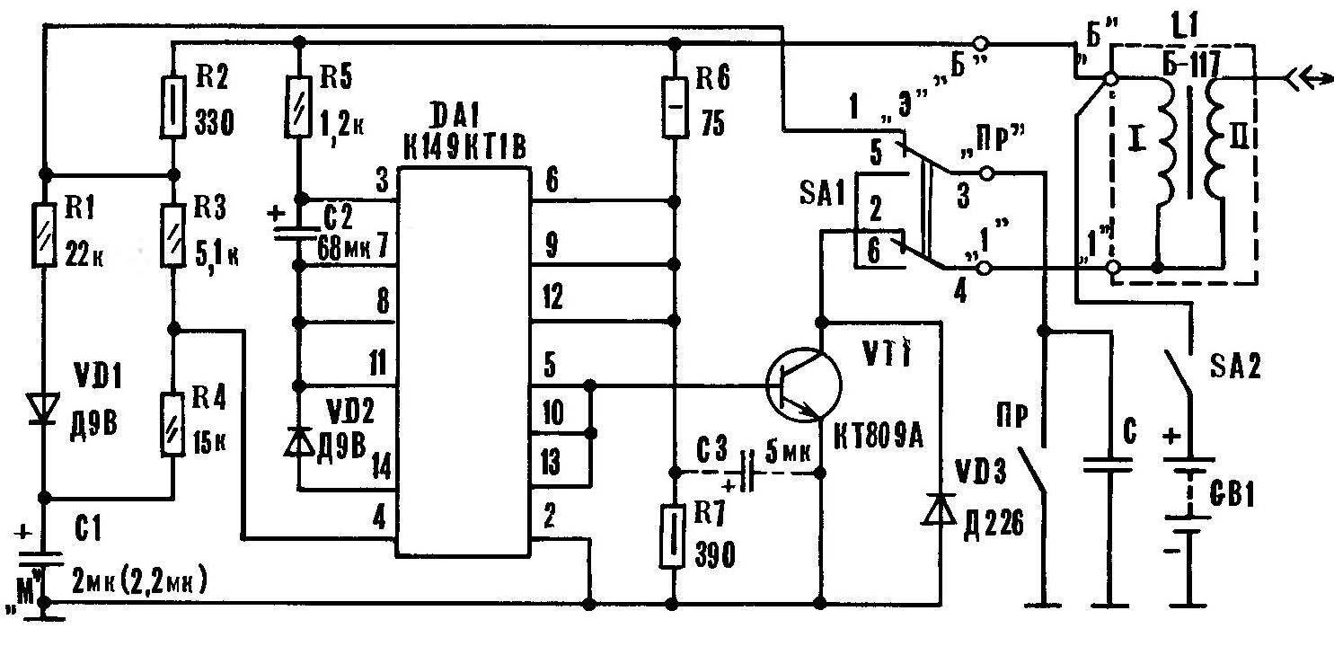 Рис. 2. Принципиальная схема УЭЗ на микросхеме