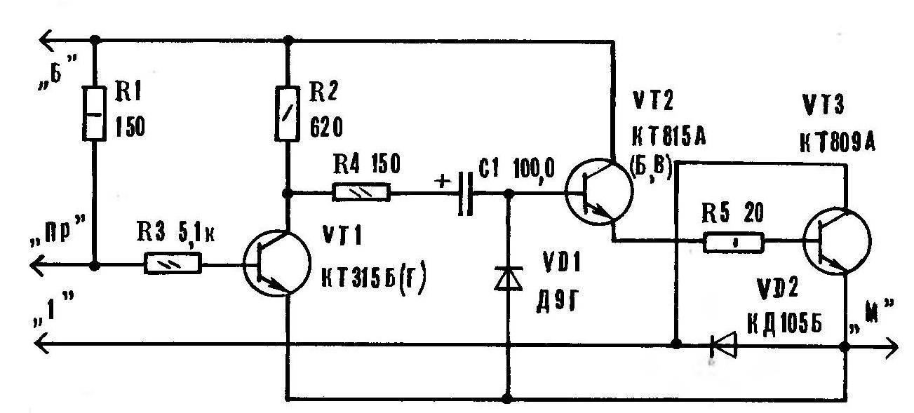 Рис. 6. Принципиальная схема упрощенного варианта УЭЗ на транзисторах