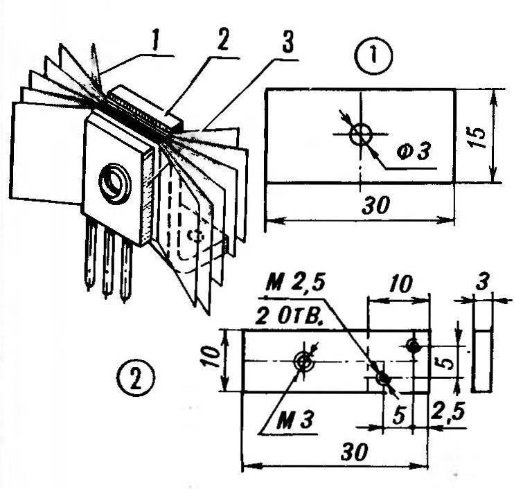 Рис. 1. Радиатор для транзистора