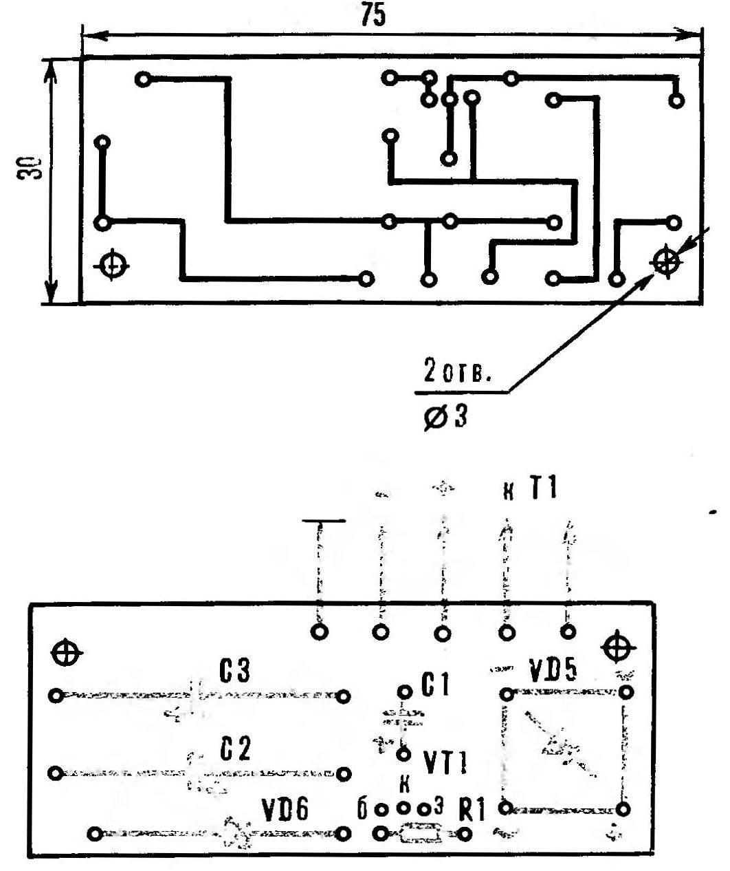 Р и с. 5. Монтажная плата источника питания со схемой расположения элементов
