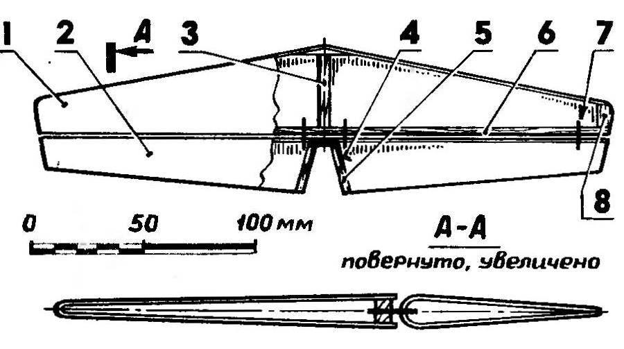 Рис. 5. Стабилизатор с рулями высоты