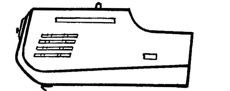 "Капот силового агрегата (задняя часть капота от мотороллера ""Вятка - Электрон"""