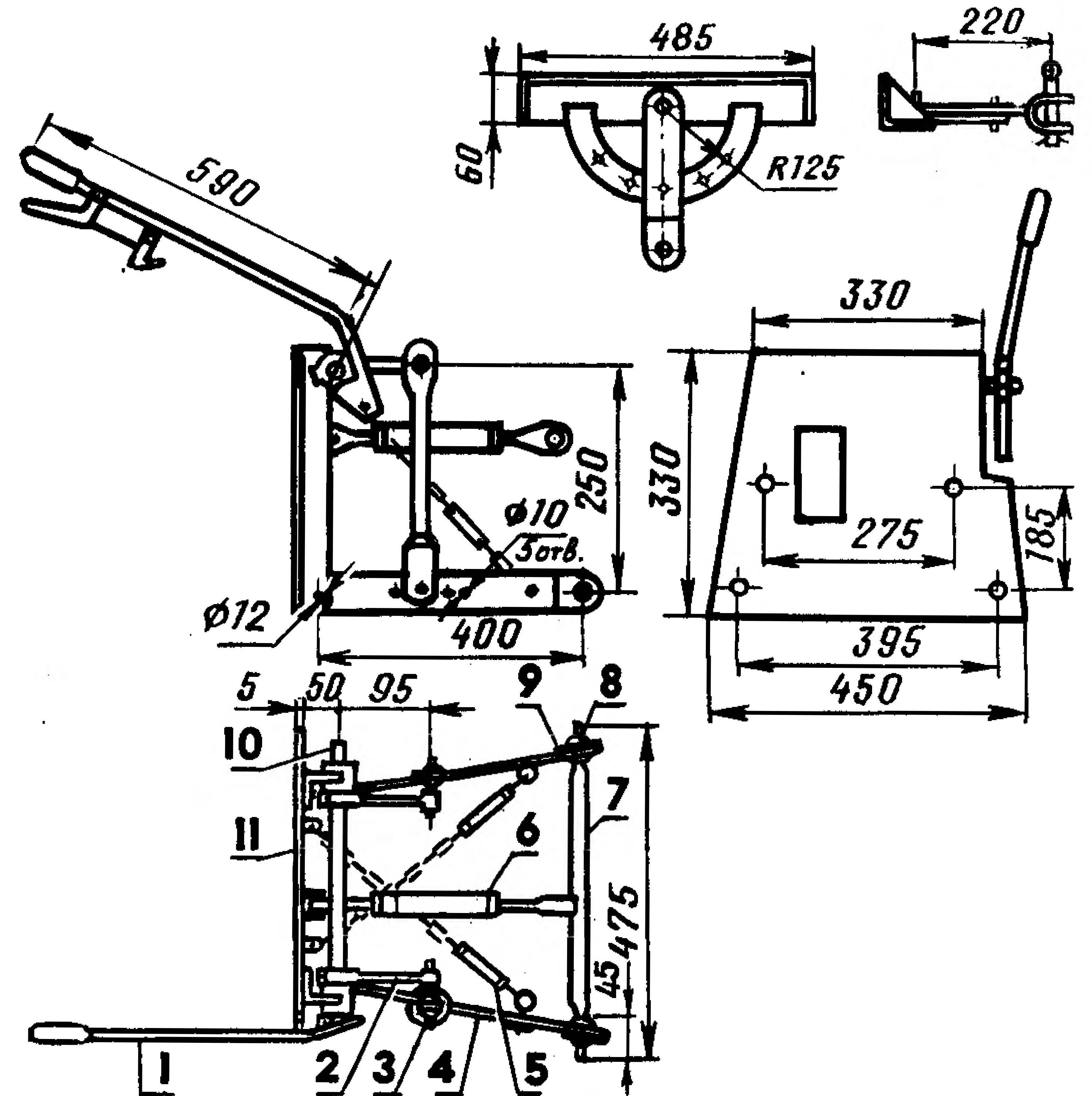 5. Прицепное устройство