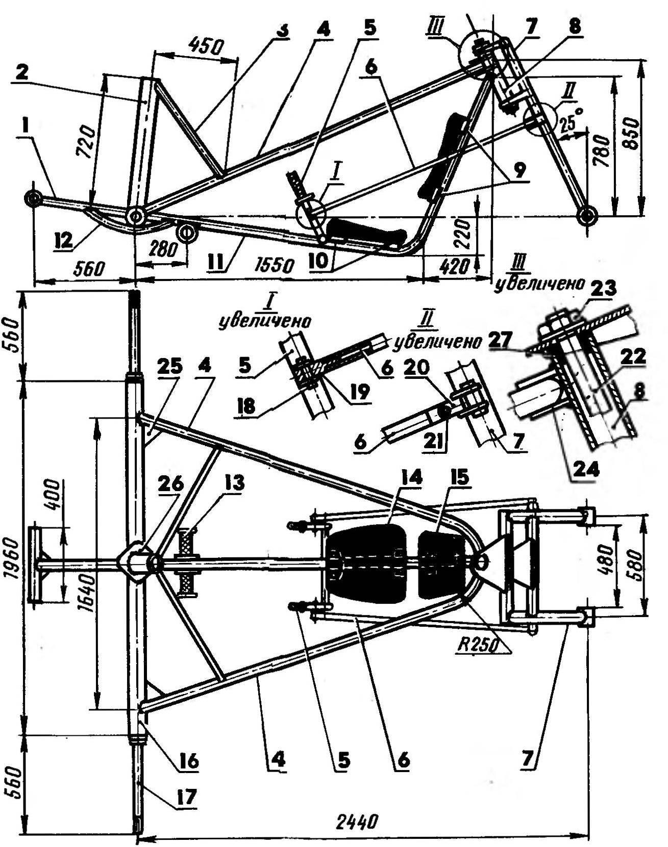 Р и с. 2. Ходовая тележка парусника