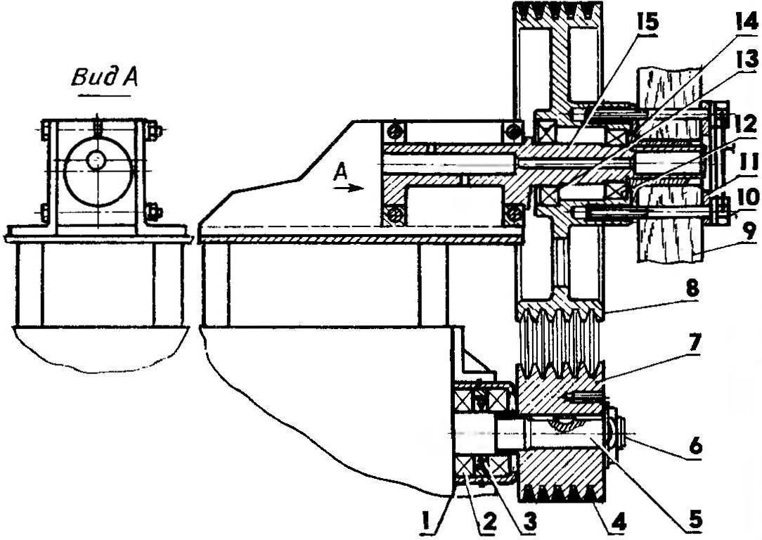 Р и с. 4. Клиноременный редуктор силовой установки