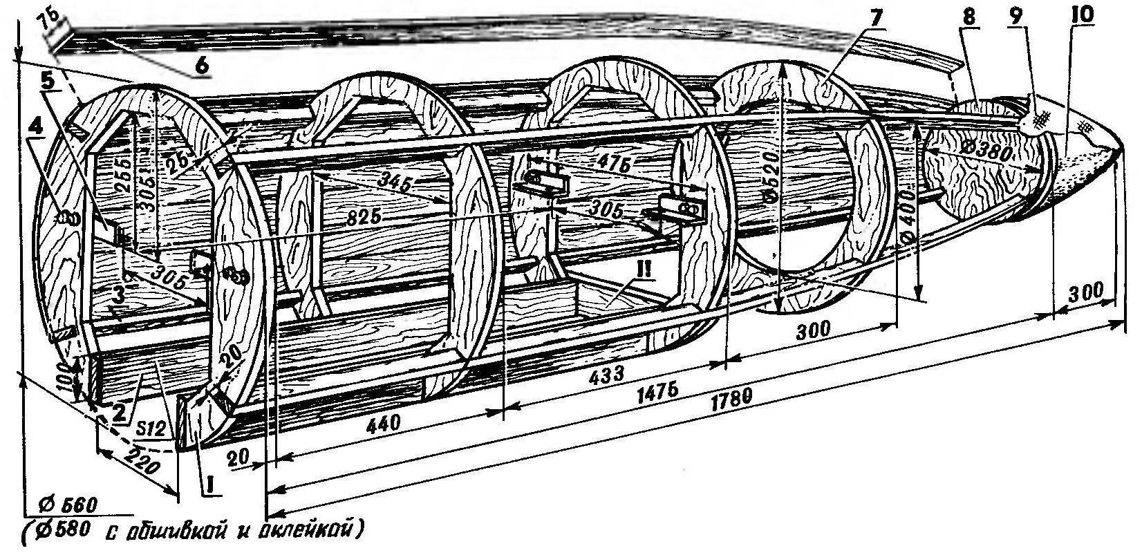 Fig. 9. Capsule fairing