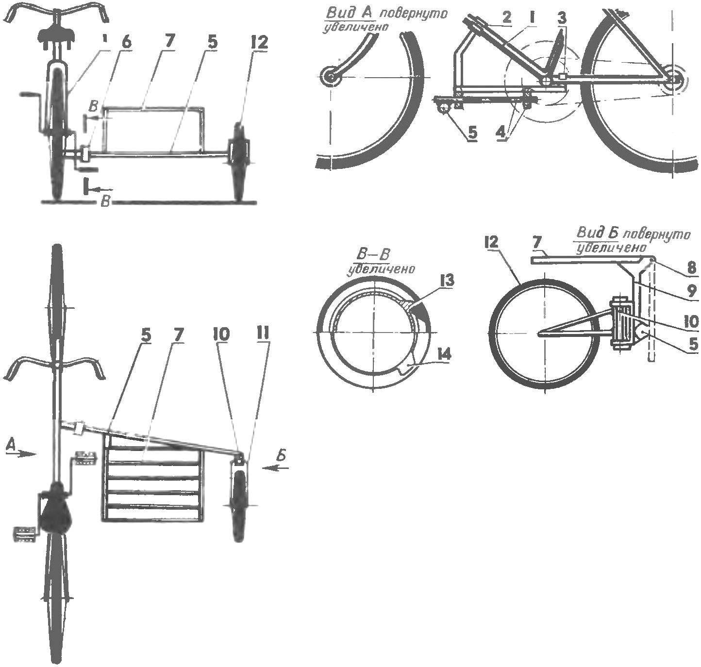 Схема бокового прицепа и его установки на велосипед