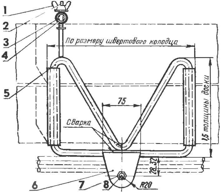 Рис. 6. Ограничитель продольного перемещения (для варианта Б на рисунке 2)