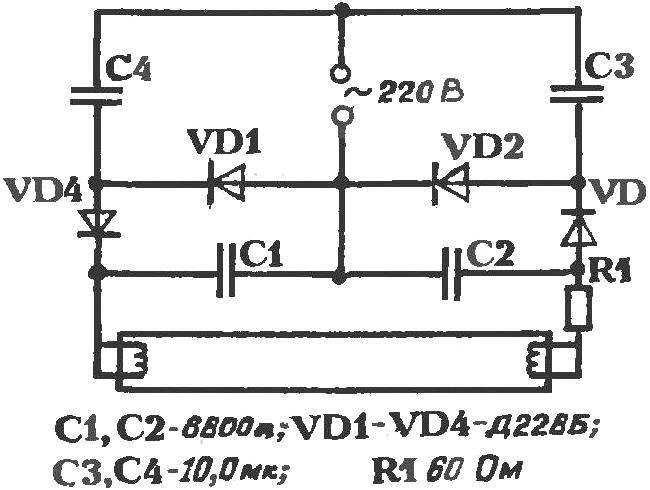 Схема бездроссельного подключения лампы дневного света