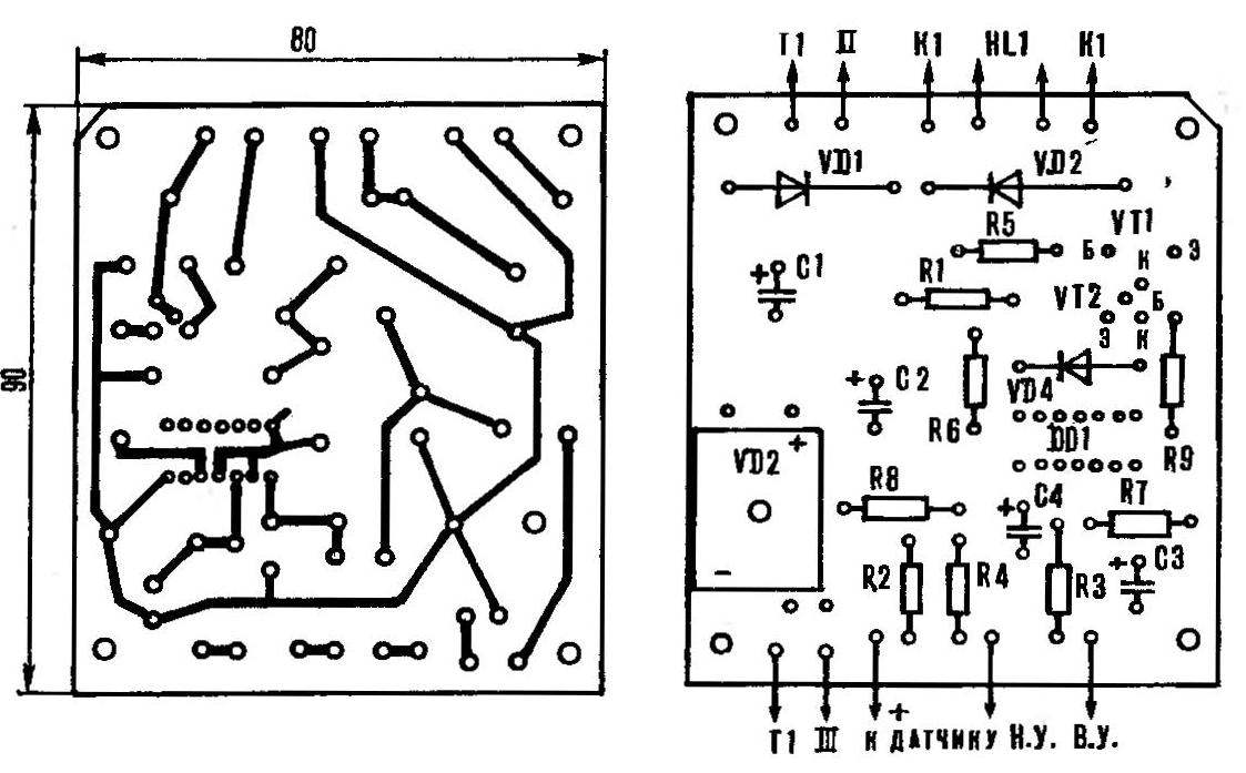 Fig. 3. Printed circuit Board with the layout of the elements.