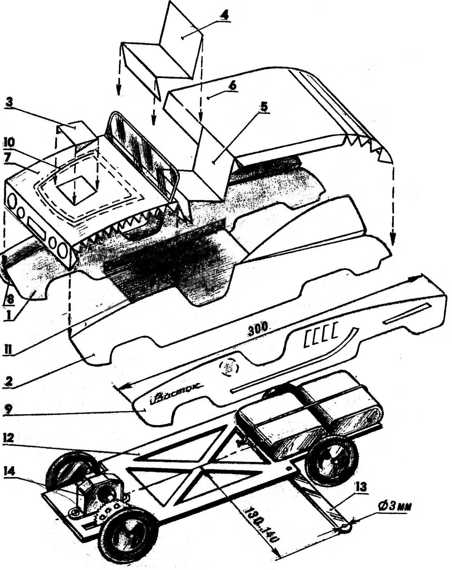 Сборочная схема «спортивного автомобиля»