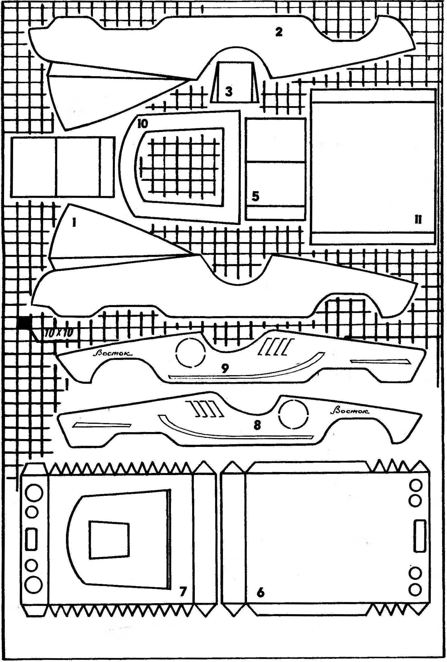 Шаблоны деталей кузова