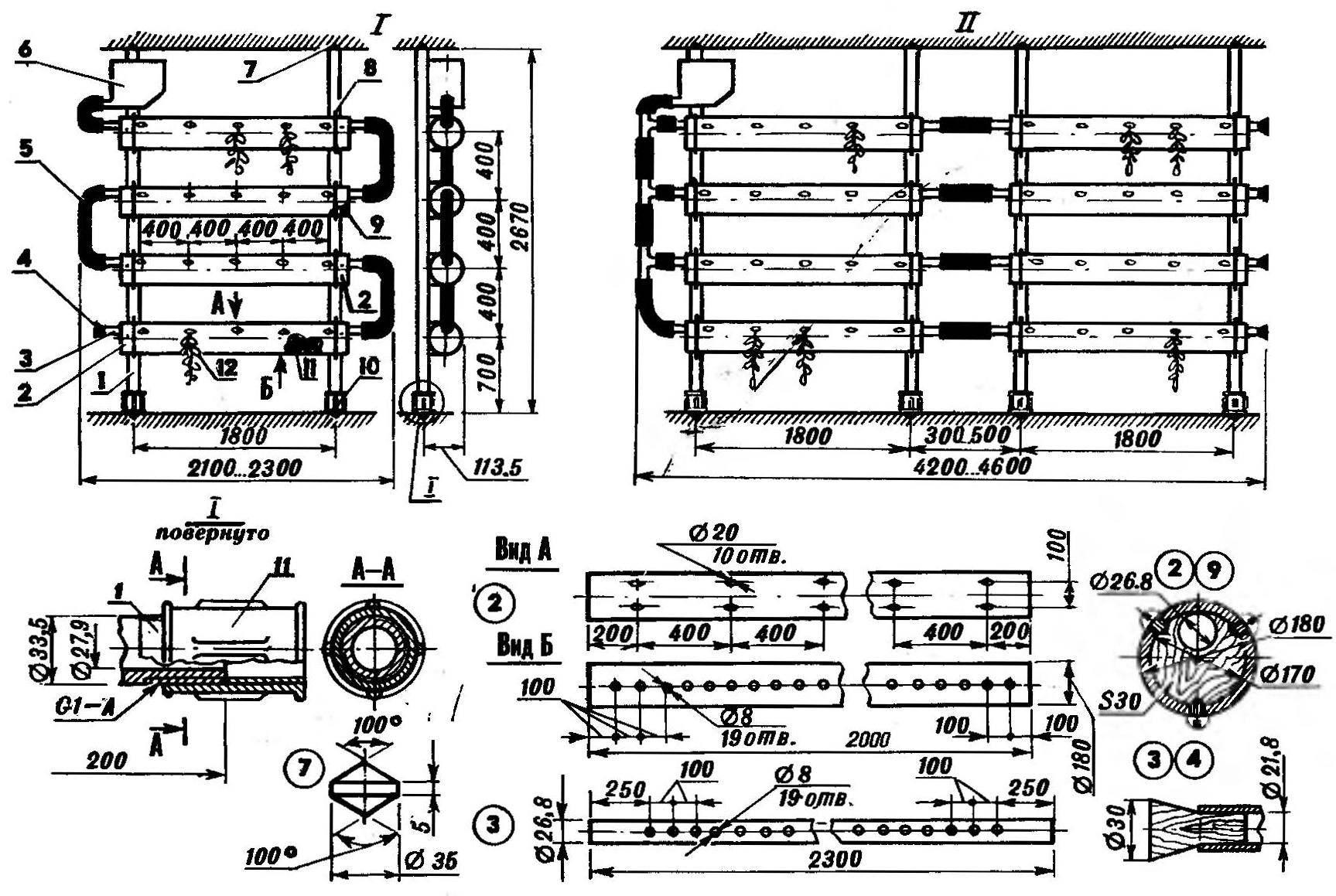 Р и с. 1. «Лестница» из труб для огурцов