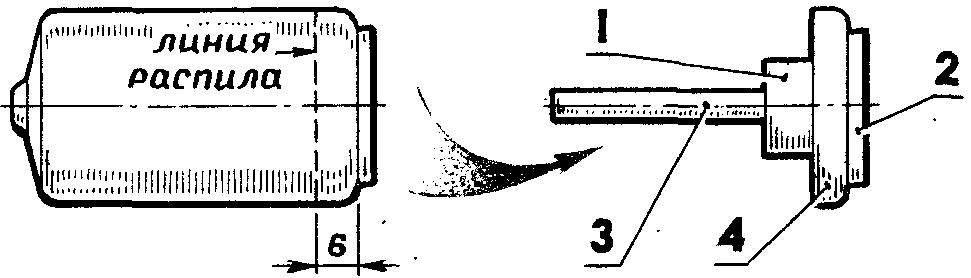 Рис. 1. Используемые детали от гальванического элемента