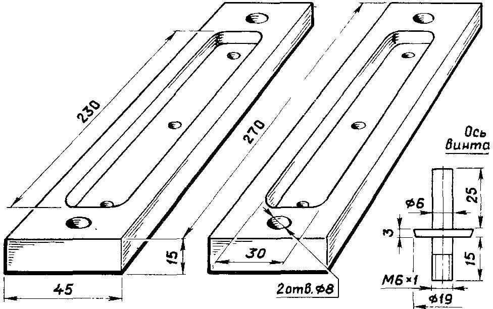 Половины корпуса пресс-формы (глубина выборок - 11 мм; отверстия Ø 8 мм сверлить совместно в сборе)