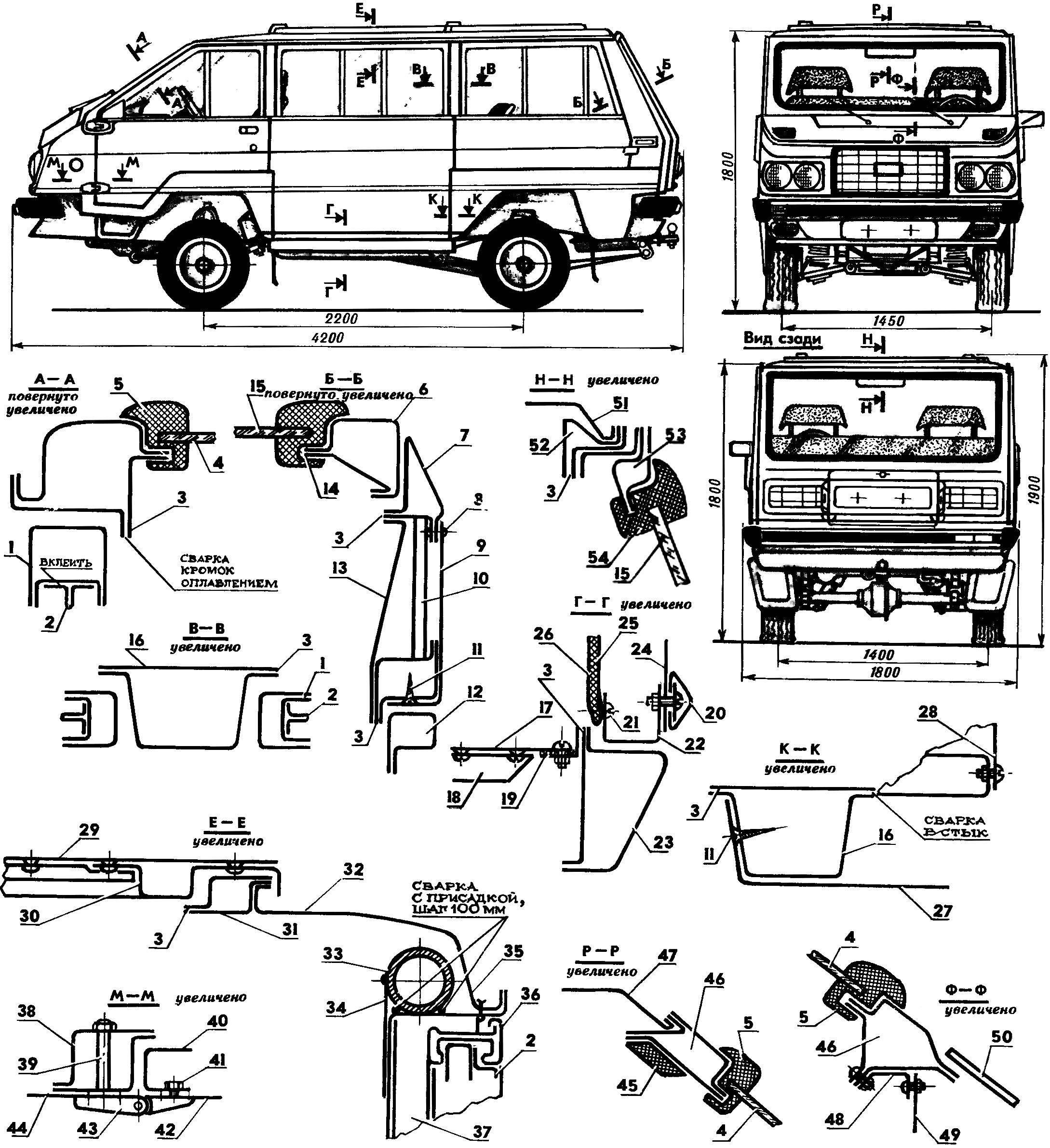 Рис. 1. Общий вид автомобиля САБС-2