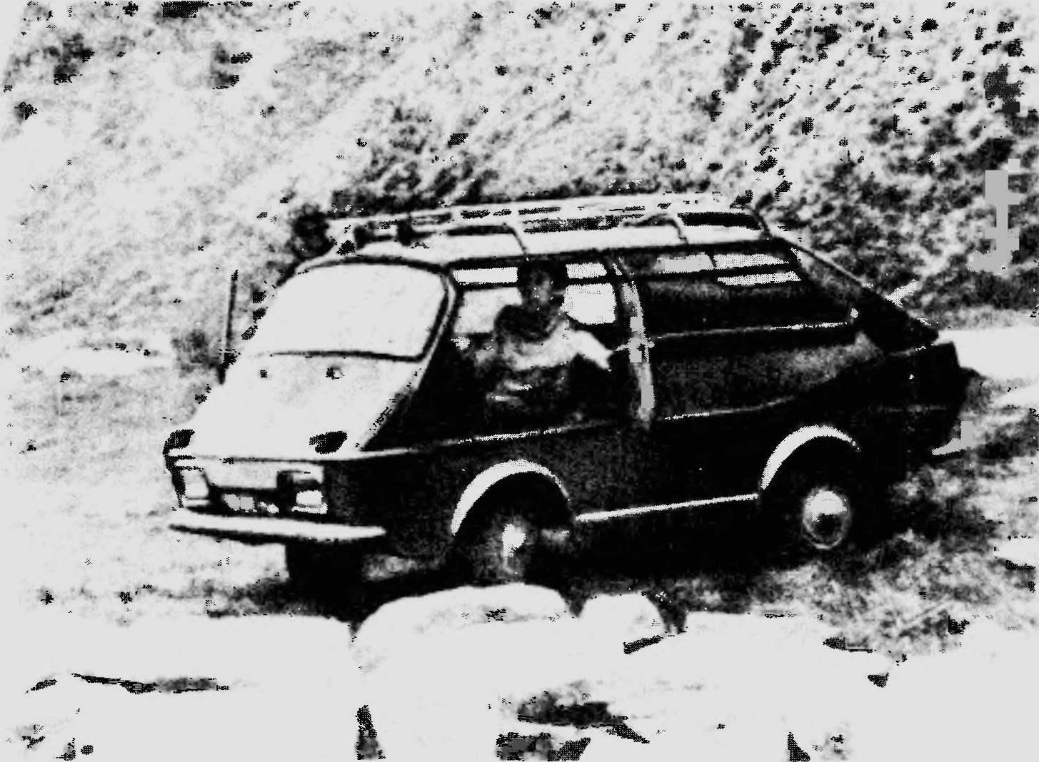 Автомобиль САБС-2.