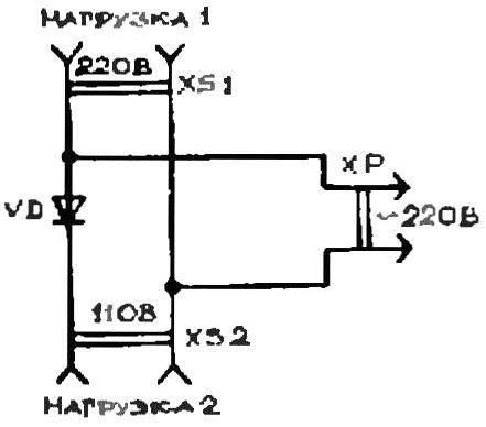 Рис 1. Принципиальная электрическая схема «понижающего» удлинителя.