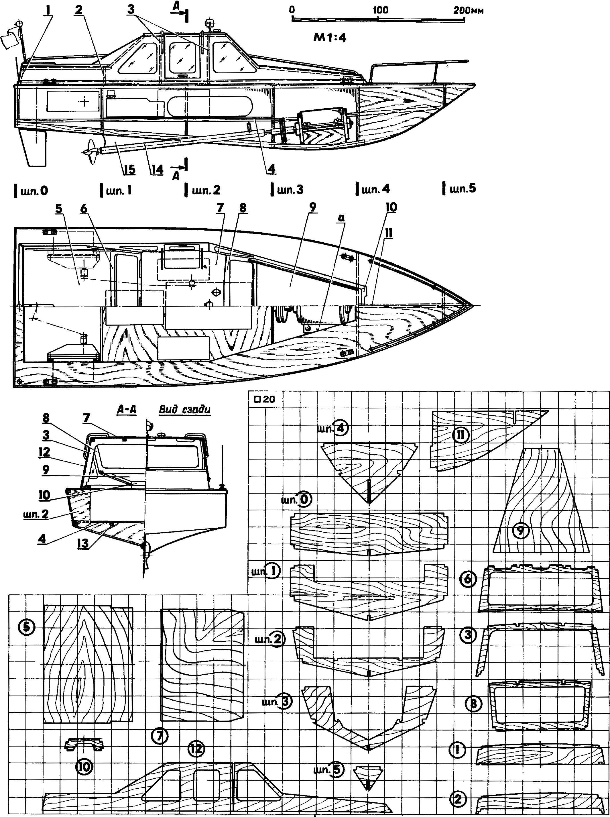 Чертеж модель катер для прикормки
