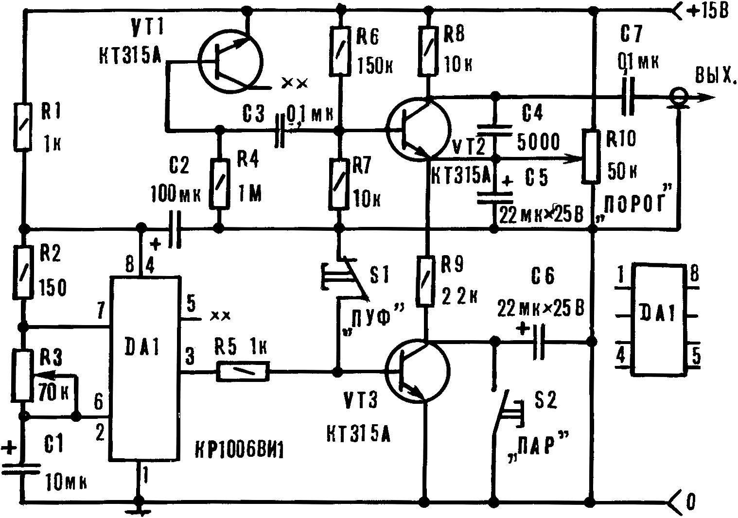 Р и с. 2. Принципиальная схема блока «пар».