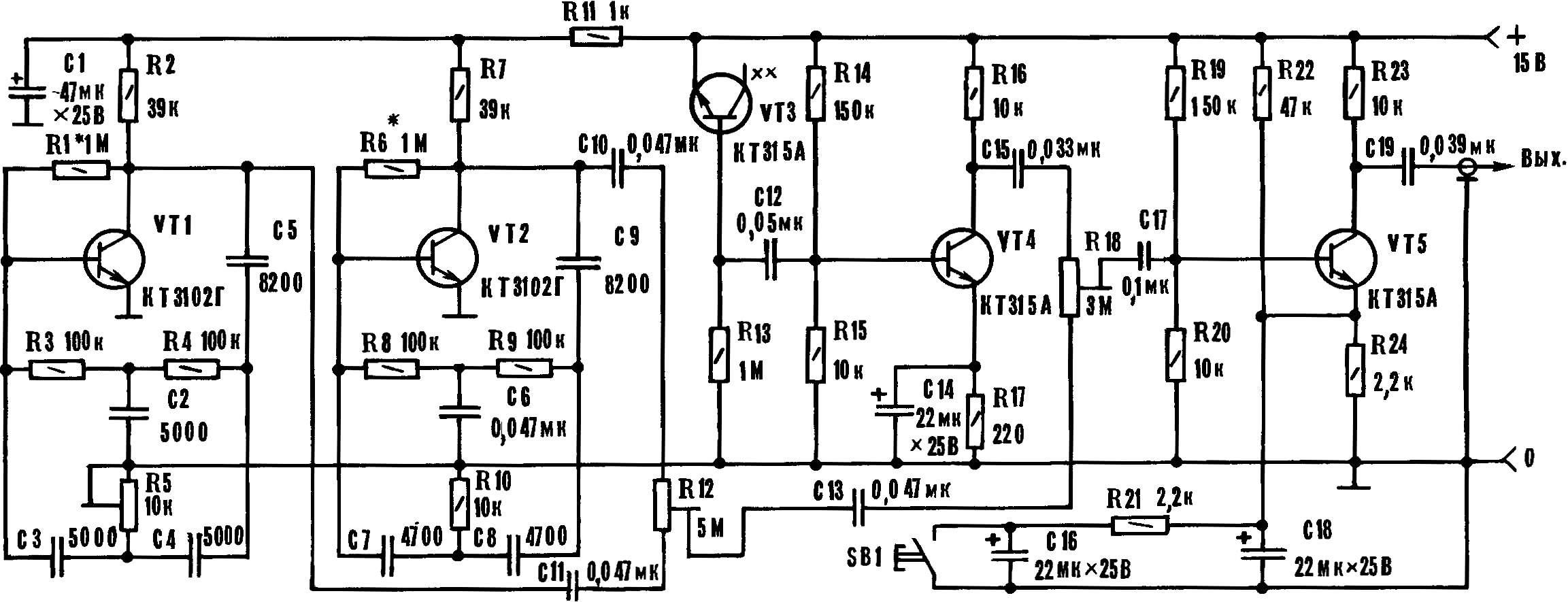 Рис. 3. Принципиальная схема блока «свисток».