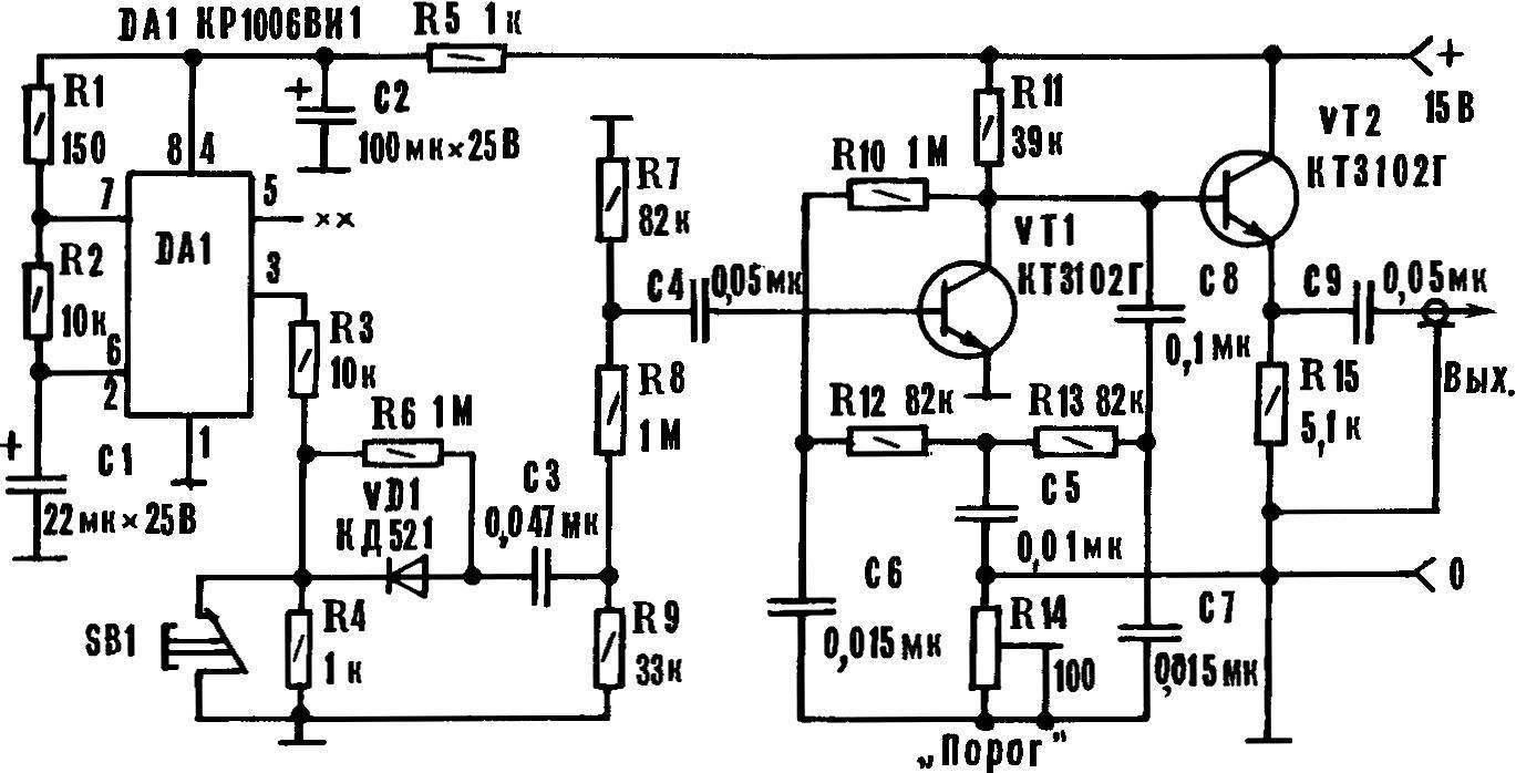 Рис. 4. Принципиальная схема блока «колокол».