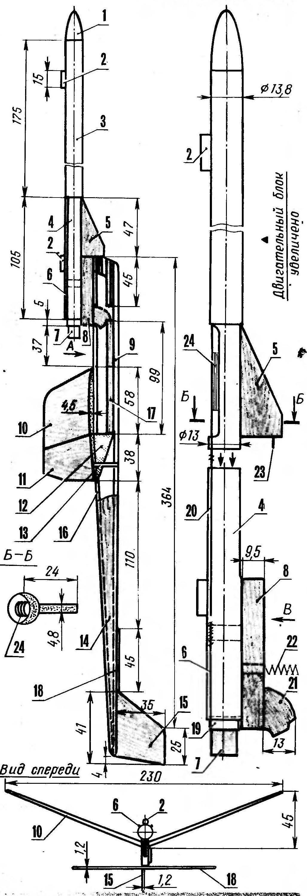 Model rocket R. parks (USA)