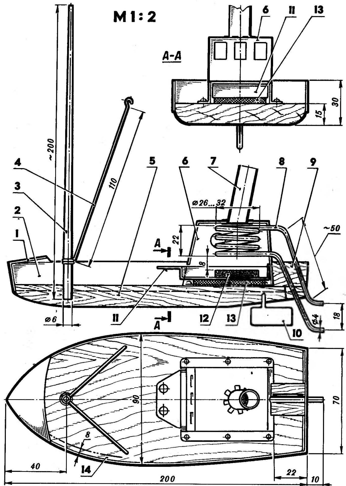 Полукопка рыболовецкого катера с прямоточным паровым двигателем