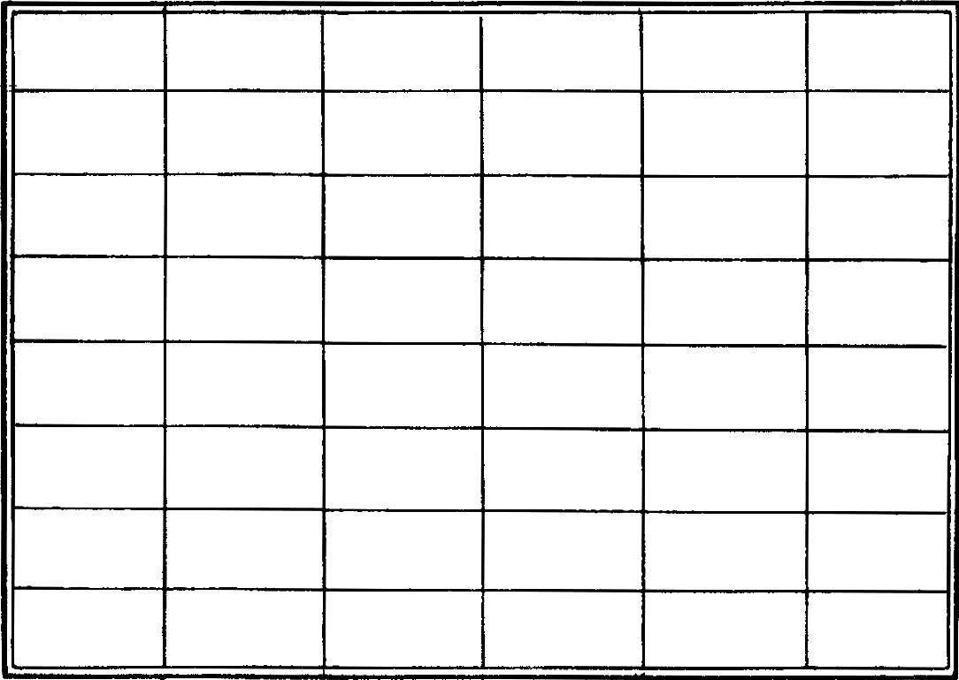 Рис. 1. Модульная сетка для компоновки мебельной стенки с использованием в качестве модульной ячейки навесной полки.
