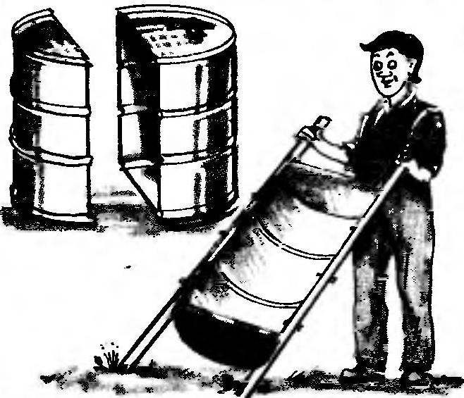 FROM A BARREL — STRETCHER