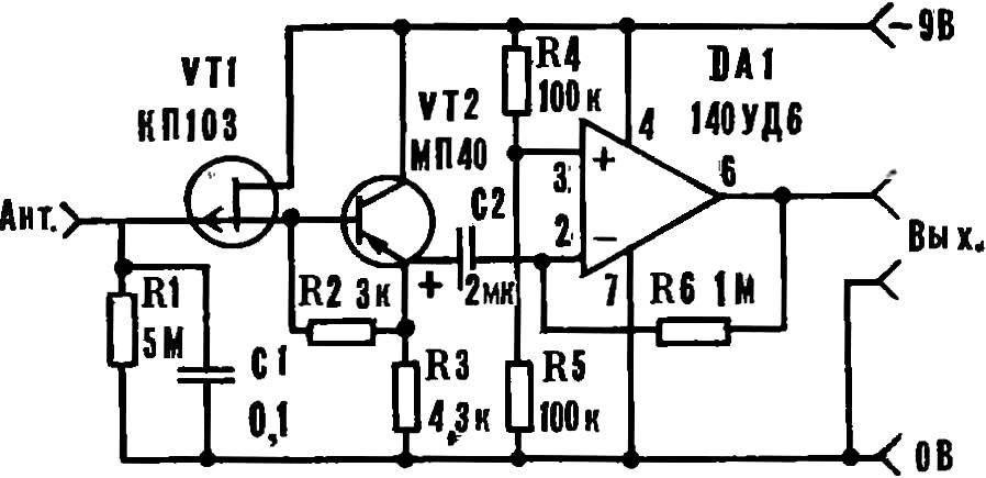 Рис. 3. Принципиальная схема электростатического датчика.