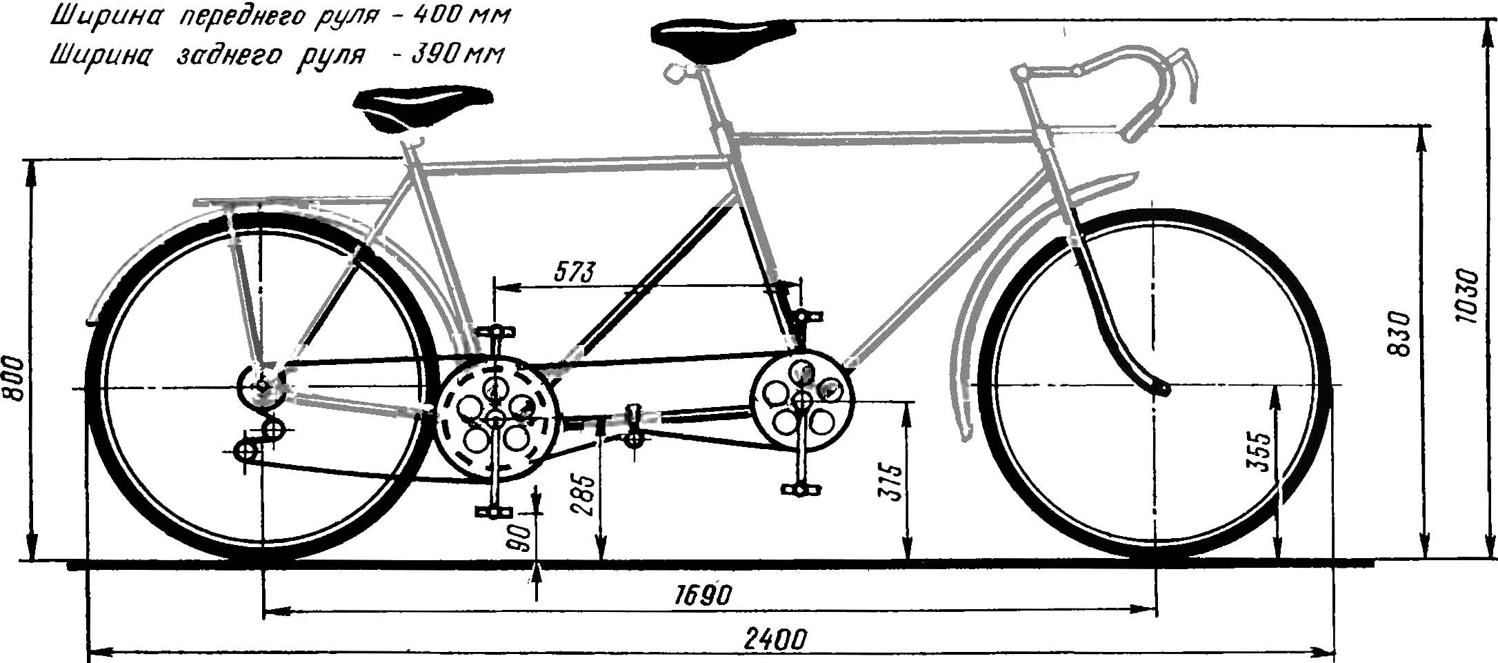 Сборка велосипеда своими руками 91