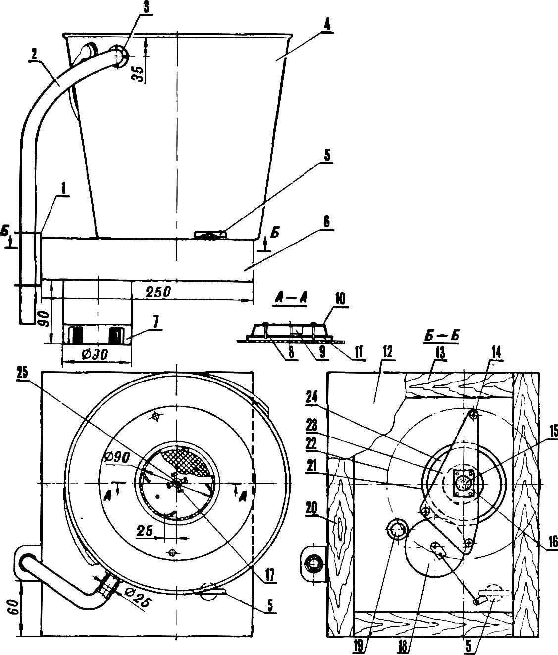 Миниатюрная стиральная машина конструкции В. Николаева.
