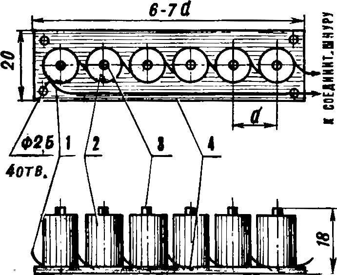 Рис. 4. Звукосниматель