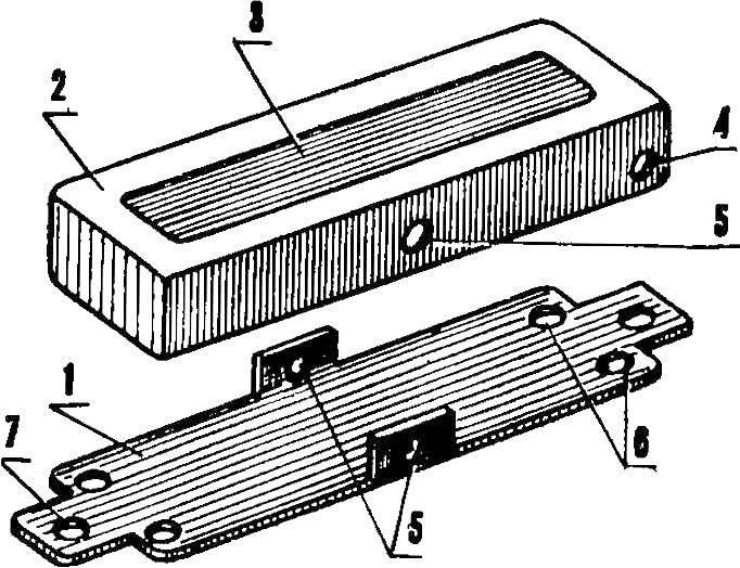 Fig. 5. Housing pickup